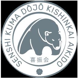 Senshi Kuma Dojo Kishinkai Aikido